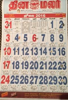お寺のカレンダーB.jpg