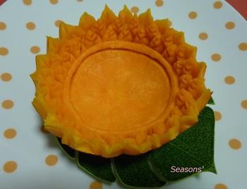 かぼちゃのお皿・B.jpg