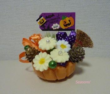 かぼちゃのポットアレンジ① (1280x1096).jpg