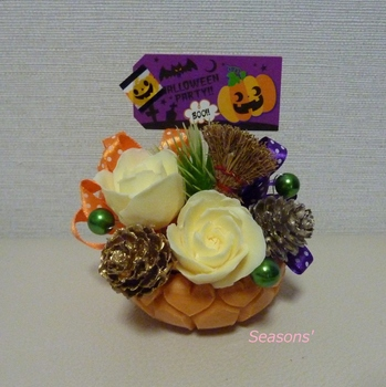かぼちゃのポットアレンジ② (1277x1280).jpg
