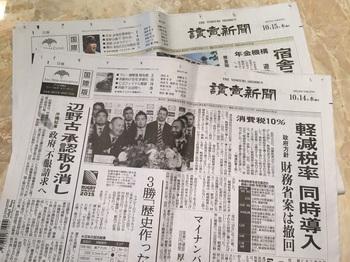 日本の新聞B.jpg