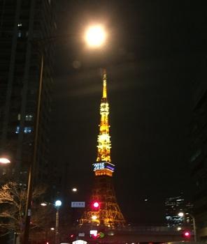 東京タワー2016B.jpg