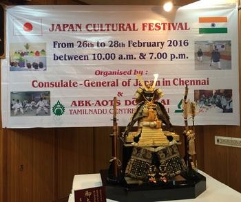 Japan Cultual FestivalB.jpg