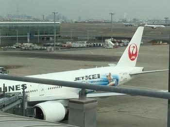 Jet KeiB.jpg