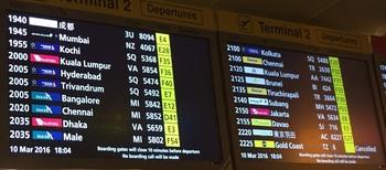 changi airportB.jpg